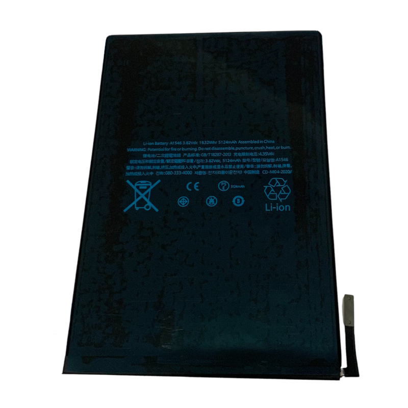 Huarigor-A1546-Huarigor-A1546-A1546-Accessories, Chargers and Power, Replacement Batteries   Laptop Mechanic